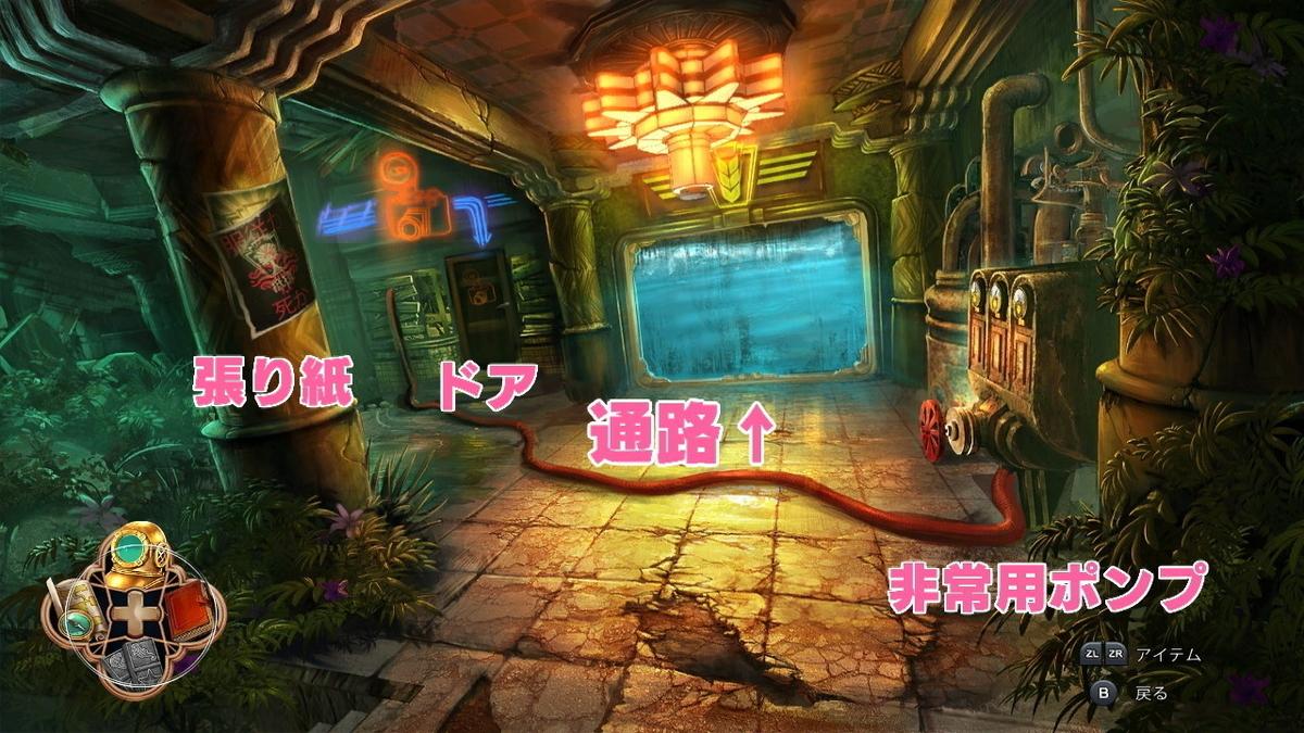 f:id:daichan09:20210617092925j:plain