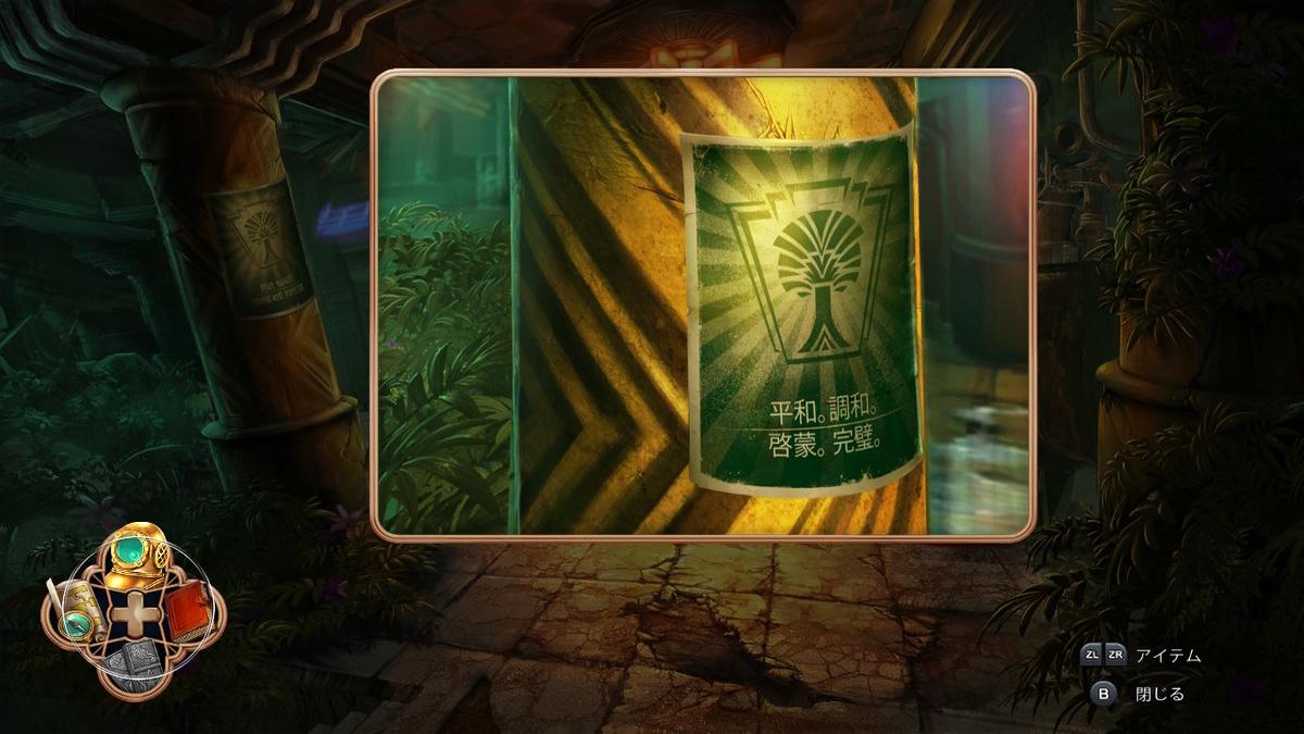 f:id:daichan09:20210617093314j:plain