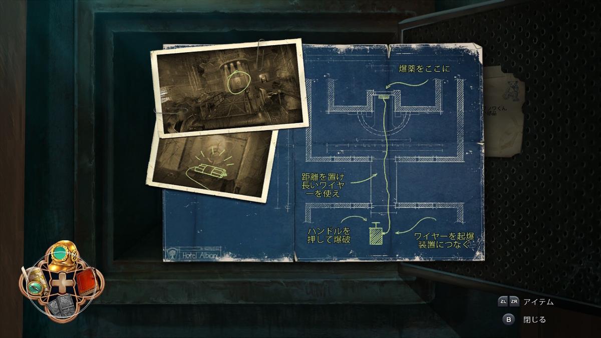 f:id:daichan09:20210617110401j:plain