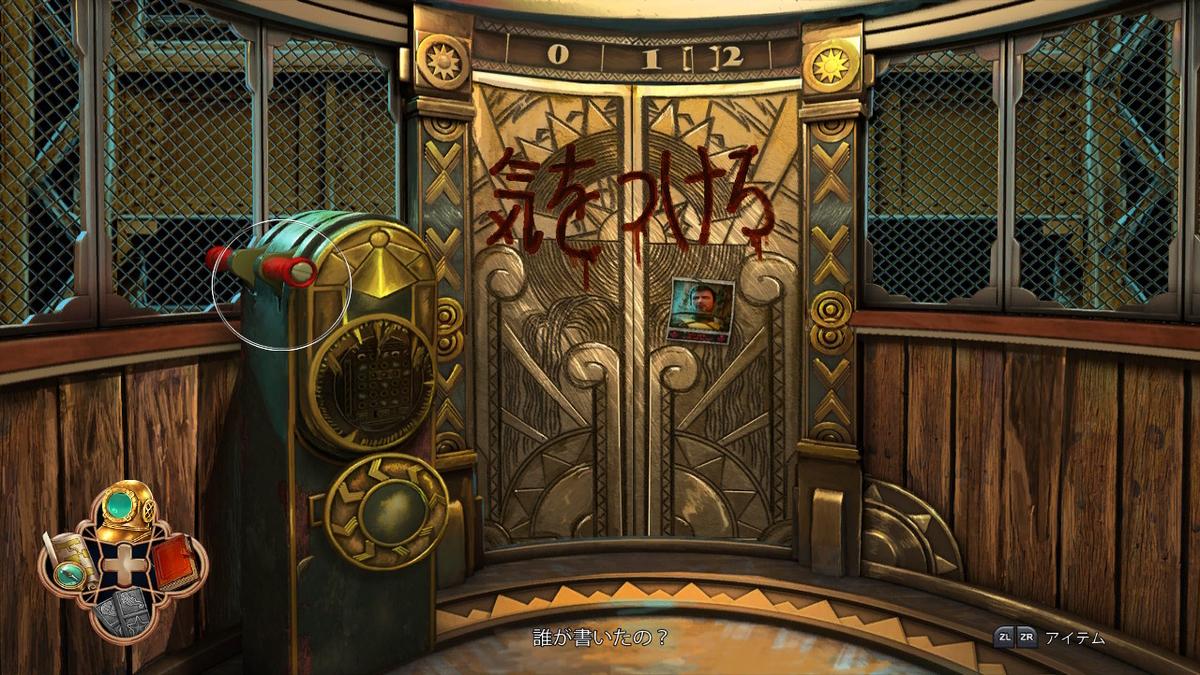 f:id:daichan09:20210617143607j:plain