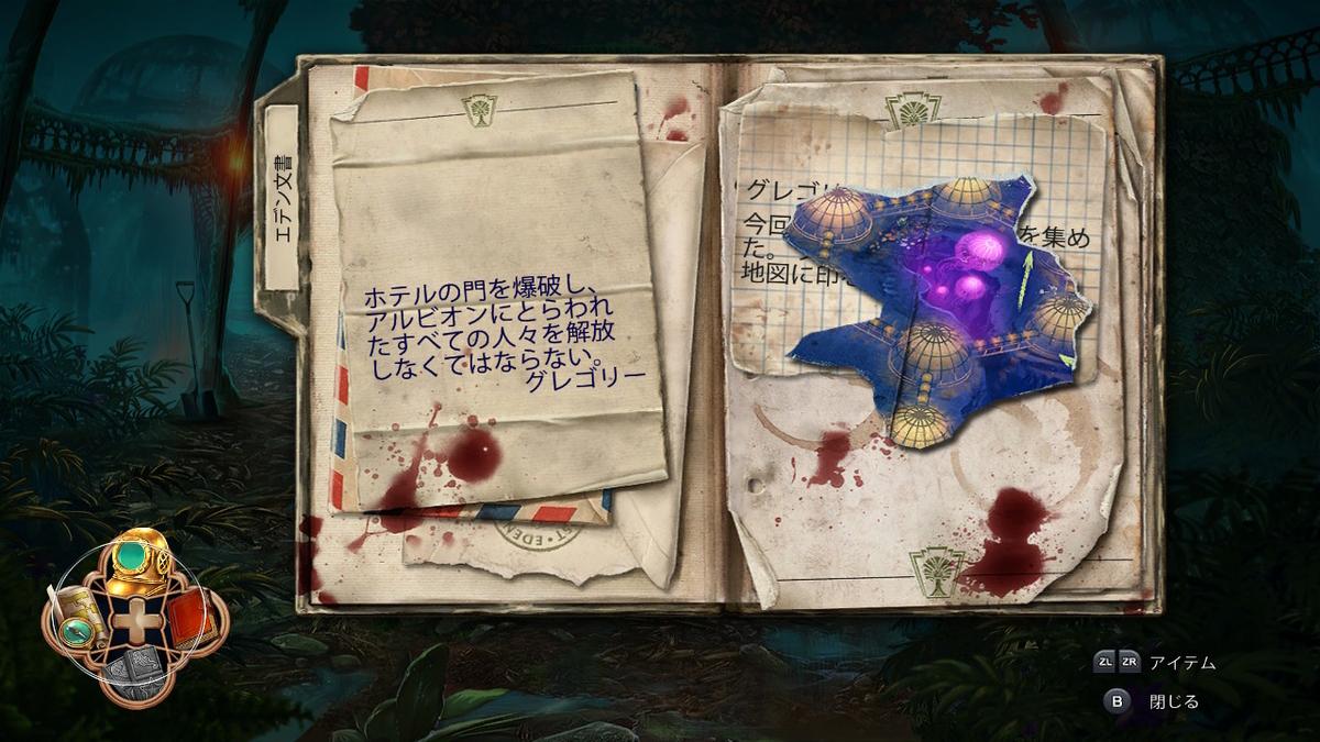 f:id:daichan09:20210617165813j:plain