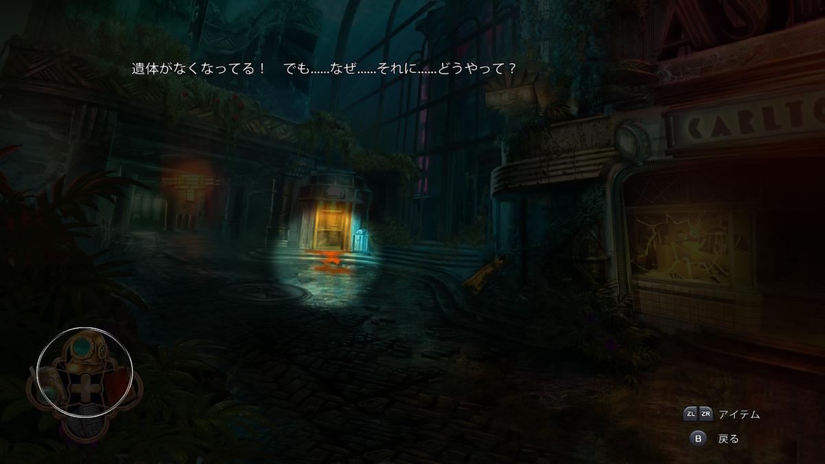 f:id:daichan09:20210619142353j:plain