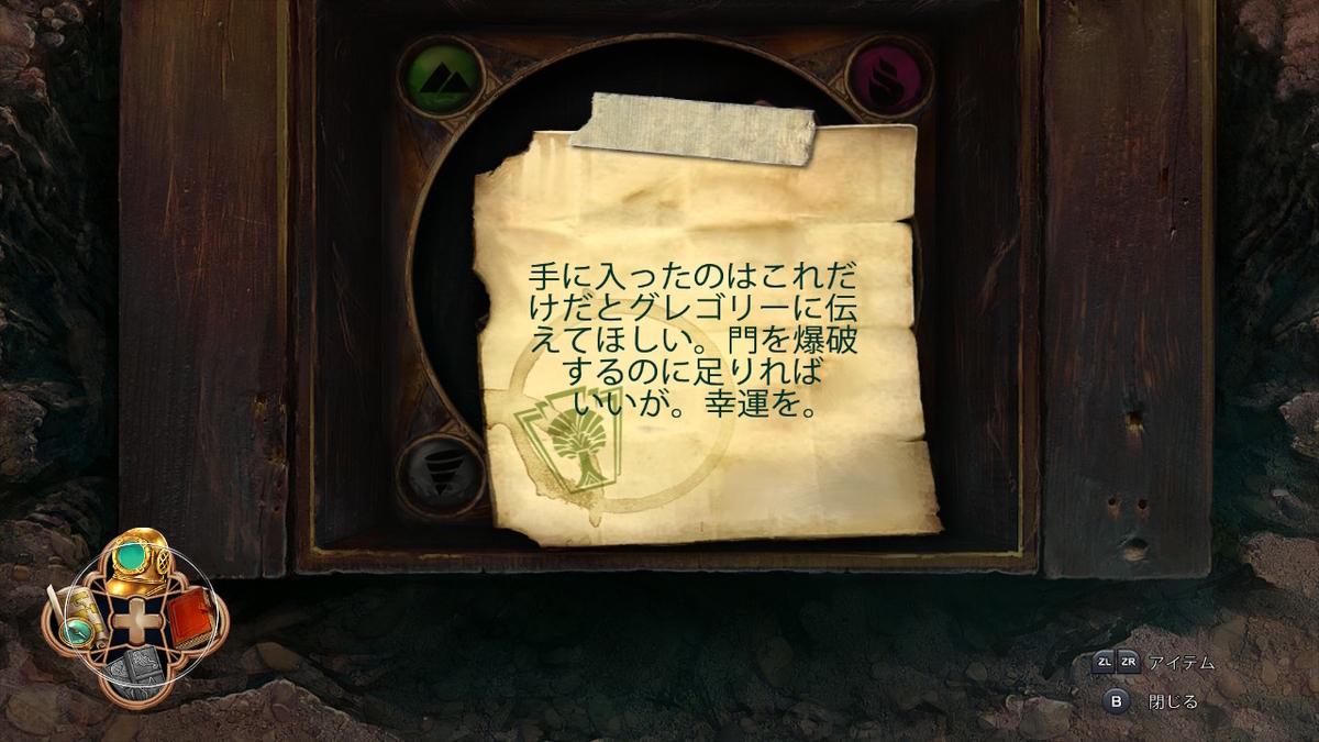 f:id:daichan09:20210619142420j:plain