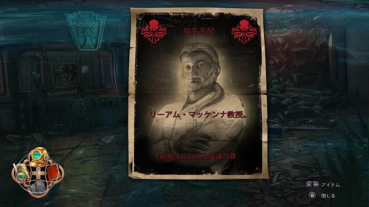 f:id:daichan09:20210621121034j:plain