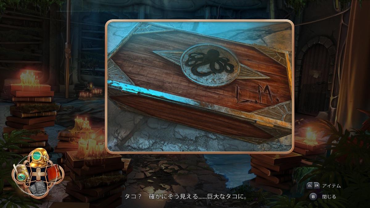 f:id:daichan09:20210621121114j:plain