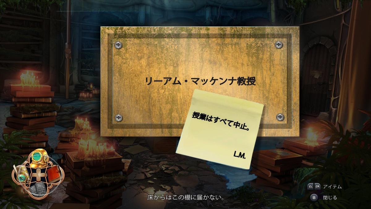 f:id:daichan09:20210621121133j:plain