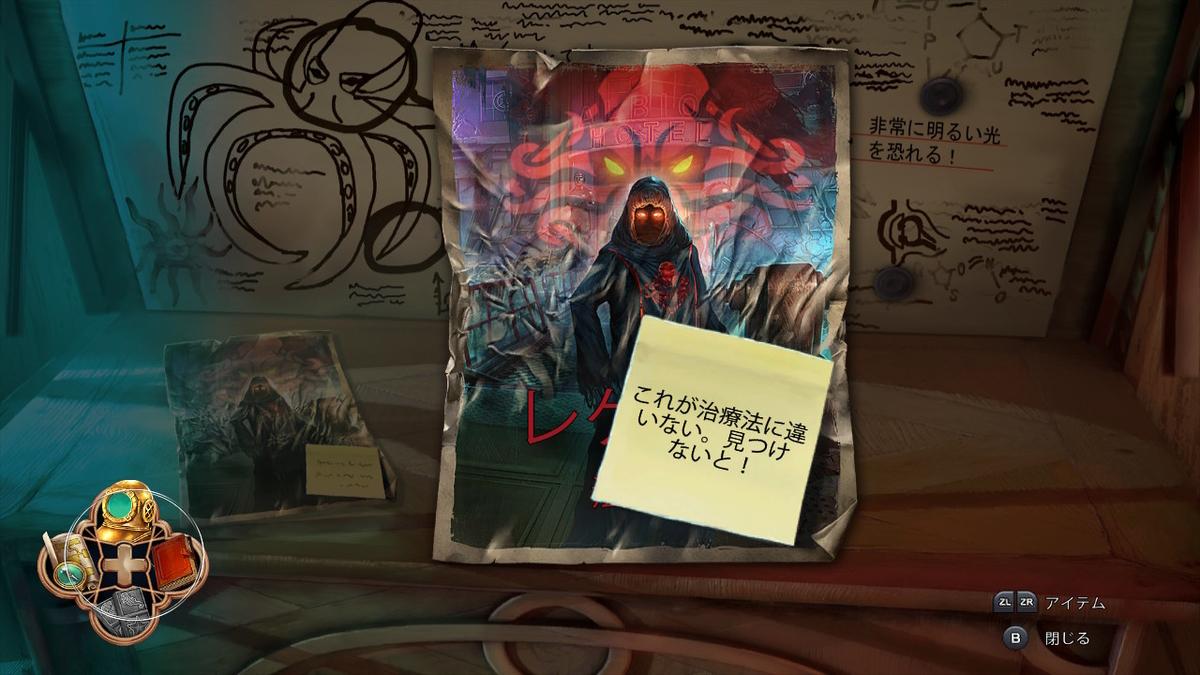 f:id:daichan09:20210621122702j:plain