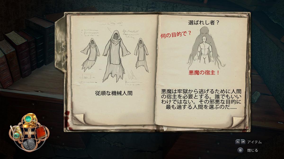f:id:daichan09:20210621122935j:plain
