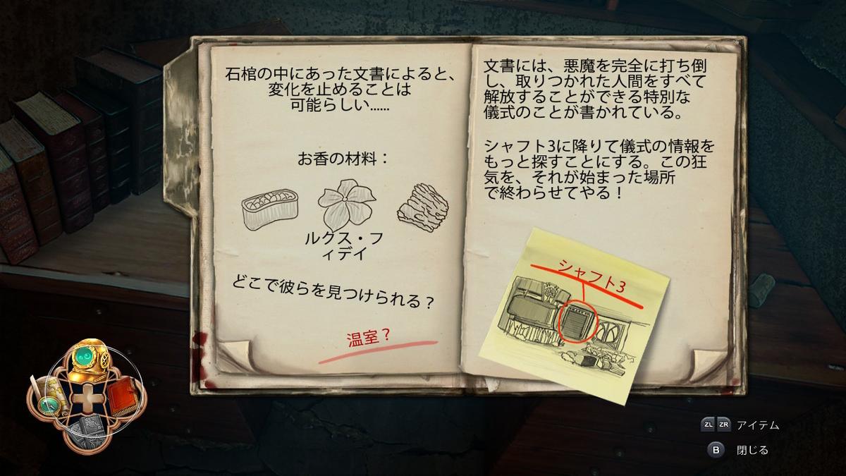 f:id:daichan09:20210621122944j:plain