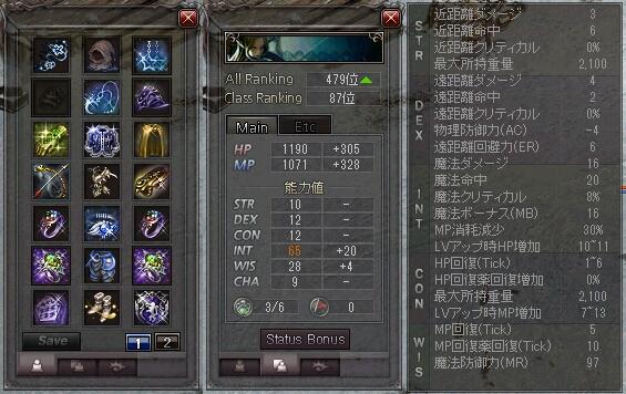 f:id:daichan2037:20190703212044j:plain