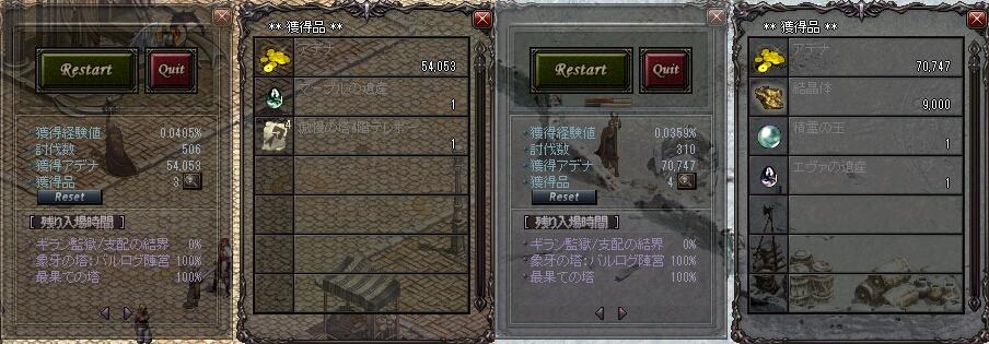 f:id:daichan2037:20200203054545j:plain