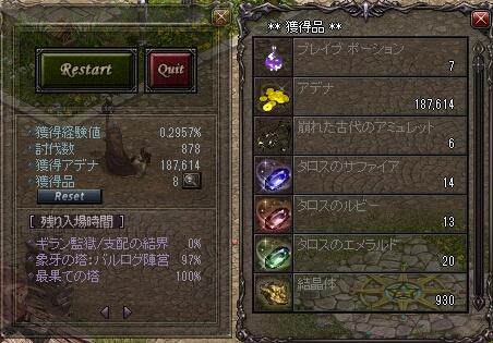 f:id:daichan2037:20200203055328j:plain