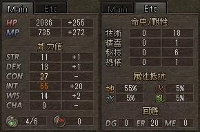 f:id:daichan2037:20200203075310j:plain