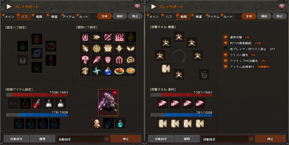 f:id:daichan2037:20210725161433j:plain