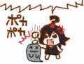 id:daichan330