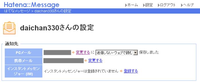 20081207142727