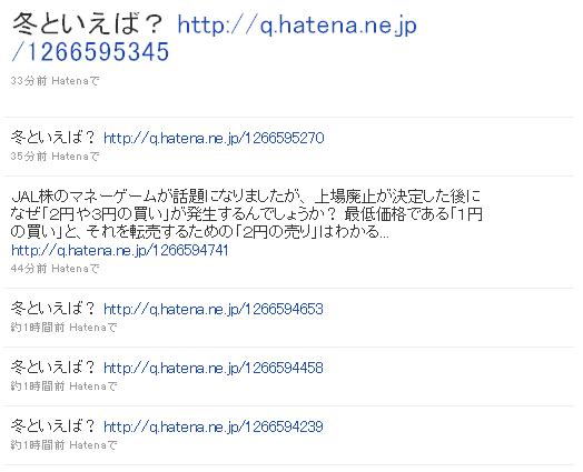 f:id:daichan330:20100220013654p:image