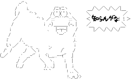 f:id:daichan330:20100428193510p:image