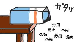 f:id:daichan330:20100720011029p:image