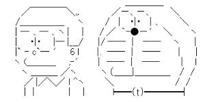 f:id:daichan330:20101108211153p:image