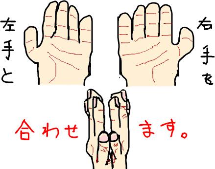 f:id:daichan330:20110302230542j:image