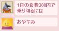 20161202034015