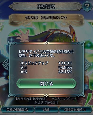 f:id:daichan330:20181003010534p:image