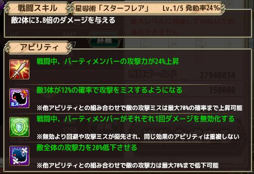 f:id:daichan330:20181012150149p:image
