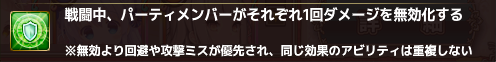 f:id:daichan330:20181016182428p:image