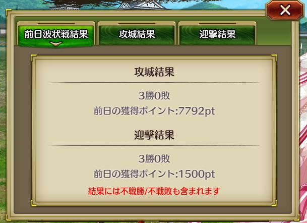f:id:daichan330:20181026141124p:image