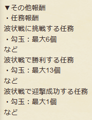 f:id:daichan330:20181026141307p:image