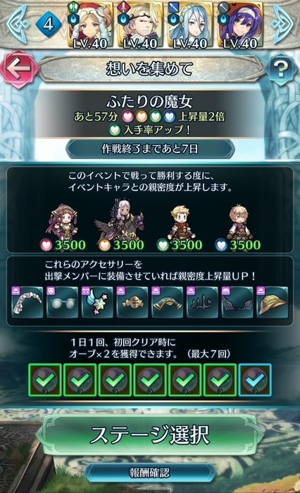 f:id:daichan330:20181102171855j:image