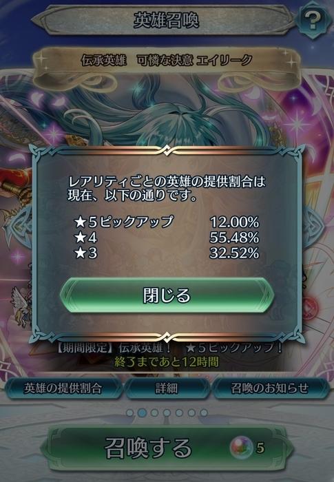f:id:daichan330:20181107035719j:image