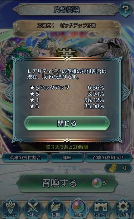 f:id:daichan330:20181217194618j:image