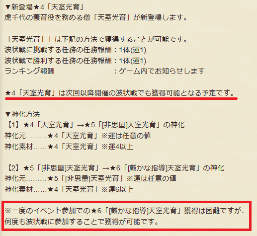 f:id:daichan330:20190122032509p:image