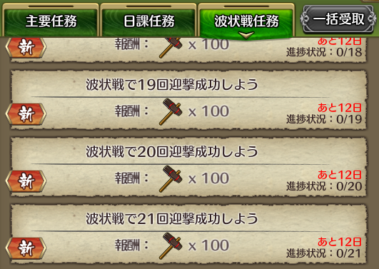 f:id:daichan330:20190122032621p:image