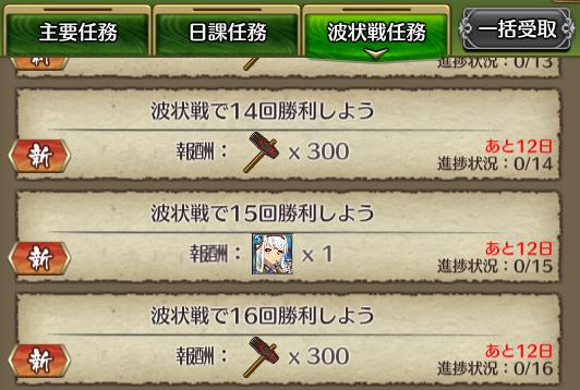 f:id:daichan330:20190122032624p:image