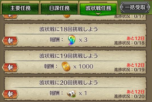 f:id:daichan330:20190122032627p:image
