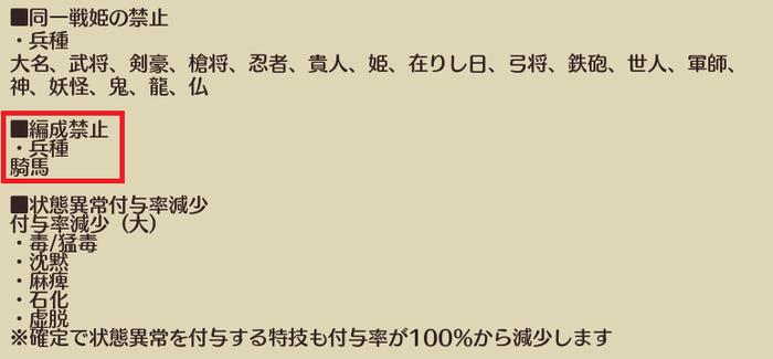 20190122032656