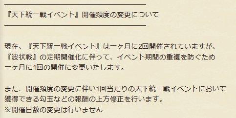 f:id:daichan330:20190122032957j:image