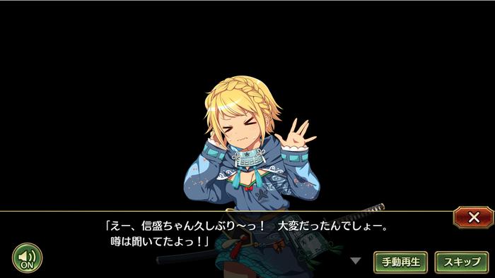 f:id:daichan330:20190205174358p:image
