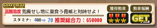 f:id:daichan330:20190412221634p:image
