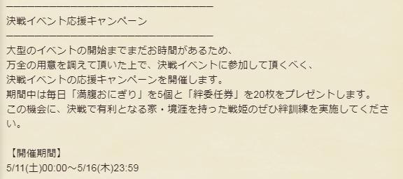 f:id:daichan330:20190512023707p:image