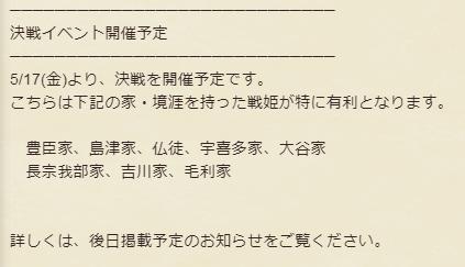 f:id:daichan330:20190512023710p:image