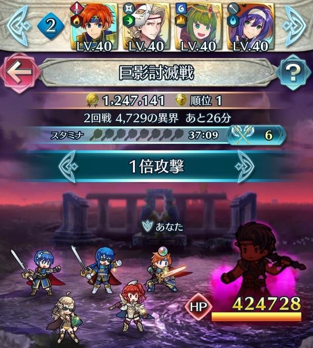 f:id:daichan330:20190621153549j:image