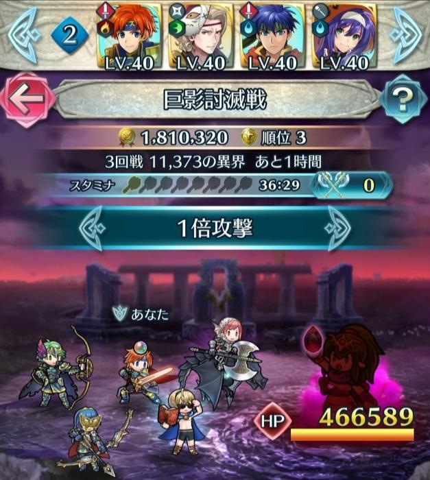 f:id:daichan330:20190623224440j:image
