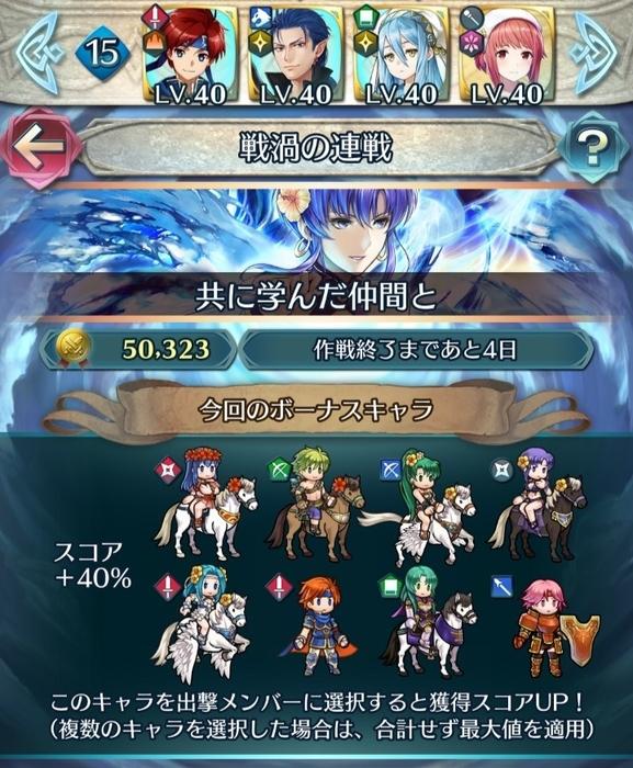 f:id:daichan330:20190719050122j:image
