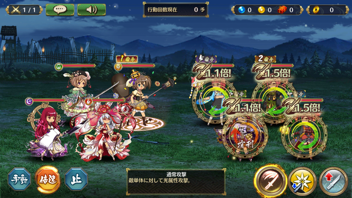 f:id:daichan330:20191028020456p:image