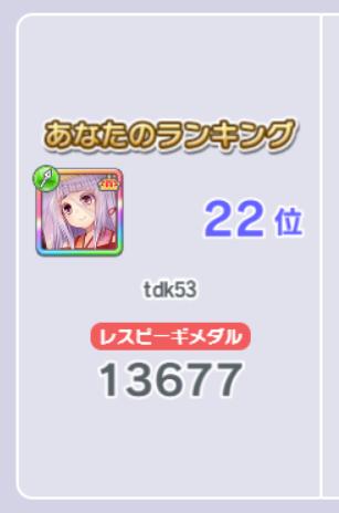 f:id:daichan330:20200304064045p:image