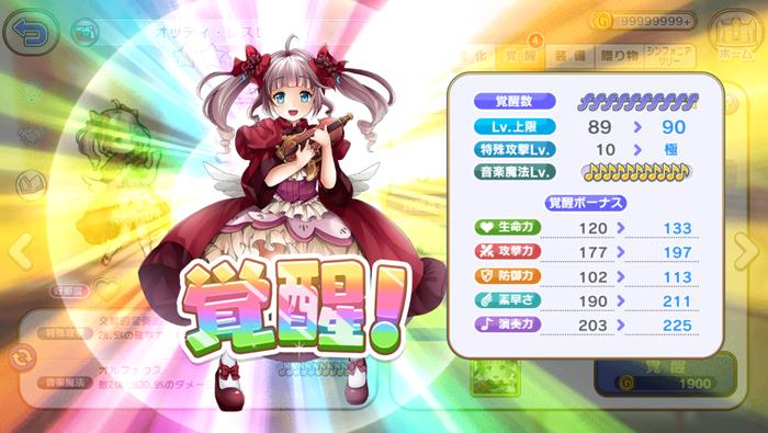 f:id:daichan330:20200304072139p:image